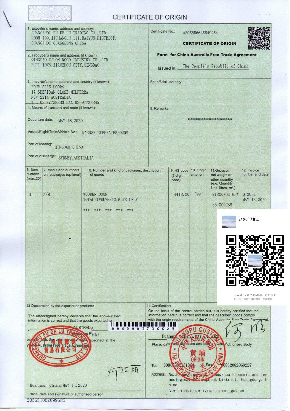 中国-澳大利亚原产地证书FTA